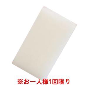 ミネランスソープ 固形石鹸 サンプル 15g jes-mineral-honpo