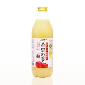 希望の雫 りんごジュース 品種ブレンド 【6本セット】 モンドセレクション 優秀品質金賞