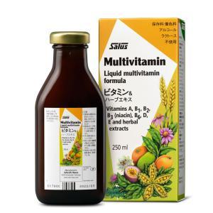 マルチビタミン 液体250ml 1日10mlで25日分  サルス社(ドイツ)|jes-mineral-honpo