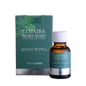 コパイバ マリマリ10mL|jes-mineral-honpo