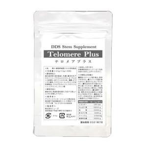 テロメアプラス 1.5g×30包 ステム サプリメント DDS マトリックス アイテック