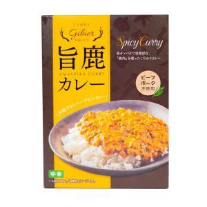 旨鹿カレー200g(1人前) 丹羽の鹿肉使用 化学調味料無添加|jes-mineral-honpo