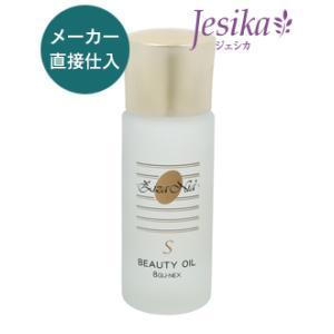 ジザニア ビューティーオイルS 美容液 天然成分無添加 無防腐剤 美容室専売品|jesika