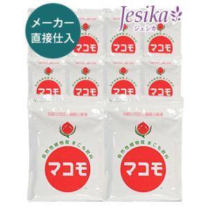 マコモ(粉末)10個セット お茶、お風呂、湿布に。天然成分無添加 |jesika