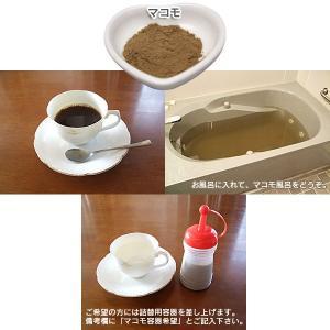 マコモ(粉末)190g お茶、お風呂、湿布に。天然成分無添加 jesika 02