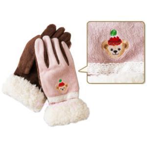 てぶくろ ダッフィー シェリーメイ 手袋 2013 クリスマス 限定 Duffy 東京ディズニーシー限定 ☆ 東京ディズニーリゾートお土産袋つき【