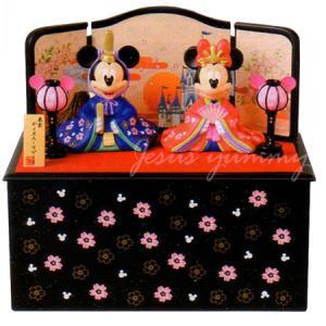 ディズニー 2015〜2018 ひな人形 台座に収納できる♪...