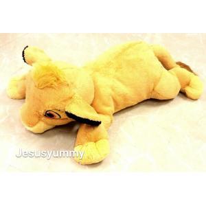 シンバ ライオンキング  ぬいぐるみ 抱き枕 枕 まくら だきまくら クッション ディズニーランド限定 【DISNEY】【プレゼント包装不可】