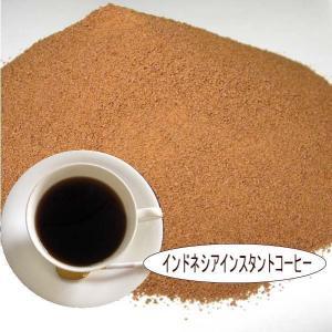 インスタントインドネシアコーヒー(400g)【200g×2】...