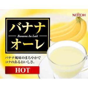 ミルク風味の粉末飲料 バナナオーレ500g