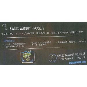 【カフェイン97%以上カット】カフェインレス(...の詳細画像4