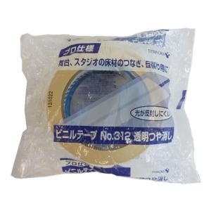 寺岡/ビニルテープ 透明つや消し 50mm*30m 1巻/No.312