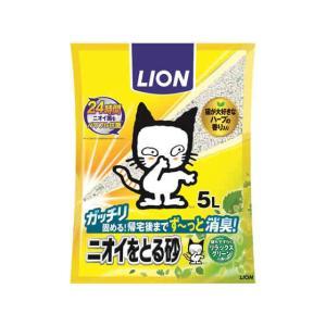 【仕様】●リラックスグリーンの香り●容量:5L●注文単位:1袋 <ジェットプライス> 【...