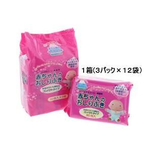 赤ちゃんのおしりふき (弱酸性) 80枚×3P×12袋|jetprice