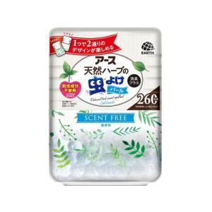 アース製薬/バポナ 天然ハーブの虫よけパール 260日用 無香料|jetprice