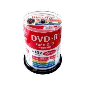 ハイディスク/CPRM対応 DVD-R 16倍速 100枚 スピンドル|jetprice
