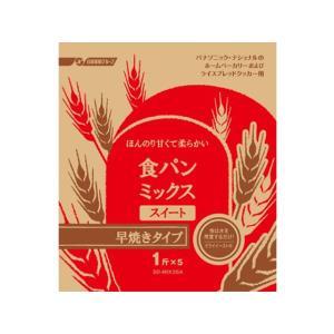 パナソニック/食パンミックススイート 早焼きコース用/SD-MIX35A