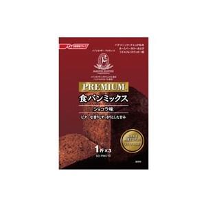 パナソニック/プレミアム食パンミックス ショコラ/SD-PMC10|jetprice