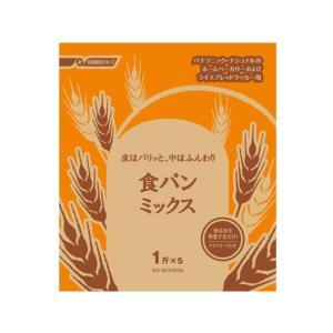 パナソニック/食パンミックス/SD-MIX100A