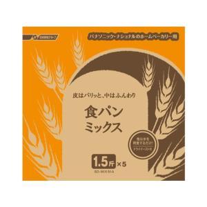 パナソニック/食パンミックス 1.5斤用/SD-MIX51A|jetprice