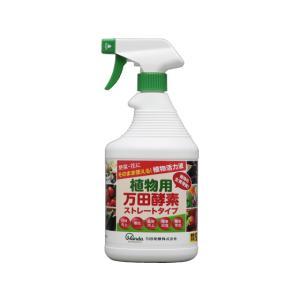万田発酵/植物用万田酵素ストレートタイプ 900cc|jetprice