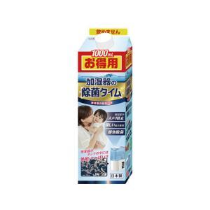 UYEKI/除菌タイム 加湿器用 液体タイプお得用 1000ml...