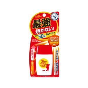 近江兄弟社/サンベアーズストロングスーパープラスN 30g
