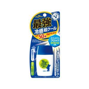 近江兄弟社/サンベアーズストロングクールプラスN 30g