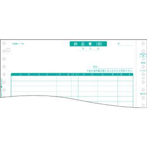 【仕様】●サイズ:4.5×9.5インチ(縦114×横241mm)●ミシン目切り離し後の横幅:8.8イ...