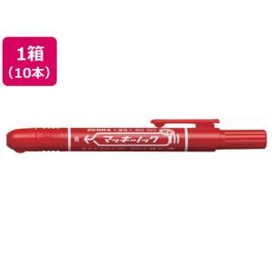 【仕様】●インク色:赤●油性インキ●線幅:1.0mm〜1.3mm●ノック式●長さ:140.3mm●注...