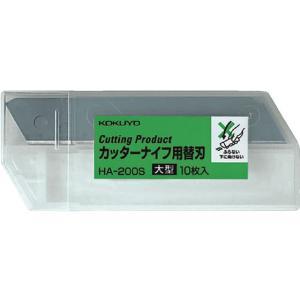 コクヨ/カッターナイフ替刃(大型用) 刃折具付ケース入 10枚/HA-200S jetprice