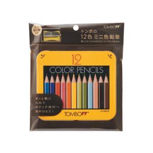 トンボ/ミニ色鉛筆12色 NQ削り器付きパック/BCA-151