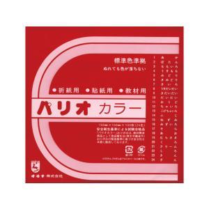 オキナ/単色折紙 あか 100枚/HPPC1|jetprice