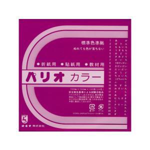 オキナ/単色折紙 ぼたん 100枚/HPPC2|jetprice
