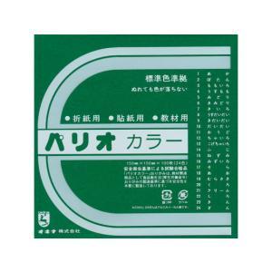 オキナ/単色折紙 みどり 100枚/HPPC5|jetprice