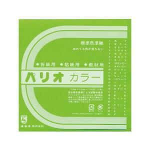 オキナ/単色折紙 きみどり 100枚/HPPC6|jetprice