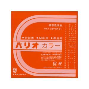 オキナ/単色折紙 だいだい 100枚/HPPC10|jetprice