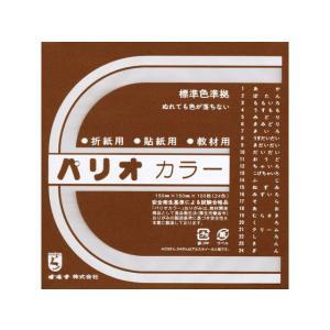 オキナ/単色折紙 ちゃいろ 100枚/HPPC12|jetprice