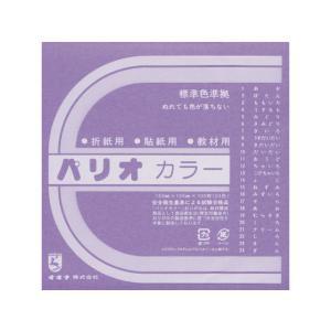 オキナ/単色折紙 ふじ 100枚/HPPC14|jetprice