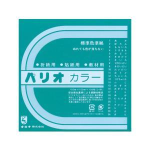オキナ/単色折紙 みずいろ 100枚/HPPC16|jetprice