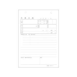 日本法令/ノーカーボン作業日報/労務51-1N jetprice