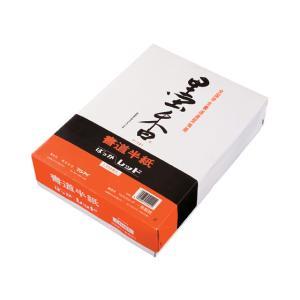 マルアイ/書道用半紙 練習用 1箱(1000枚)/タ-121|jetprice