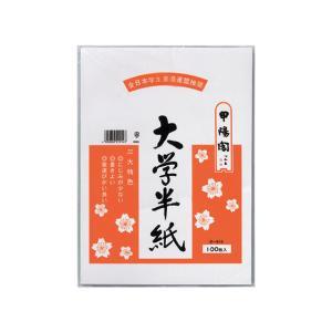 マルアイ/大学半紙/タ-914 jetprice
