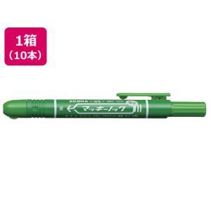 【仕様】●油性インク●インク色:緑●線幅:1.0〜1.3mm●長さ:140.3mm●ノック式●注文単...