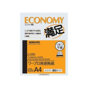 コクヨ/ワープロ用感熱紙 エコノミー満足タイプ A4/タイ-2014|jetprice