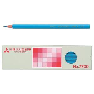 三菱/硬質色鉛筆 水色 12本/K7700.8|jetprice