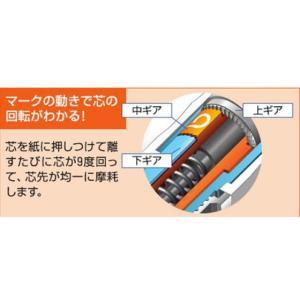 三菱鉛筆/シャープペン クルトガ 0.5mm ブルー/M5-4501P.33|jetprice|03