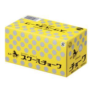 馬印/スクールチョーク白 100本/C201