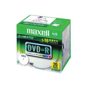 マクセル/データ用DVD-R4.7GB 20枚/DR47WPD.S1P20SA|jetprice