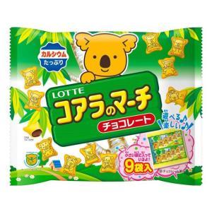 ロッテ/コアラのマーチ(チョコ)シェアパック 10袋の商品画像